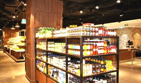 Mercato e Cucina